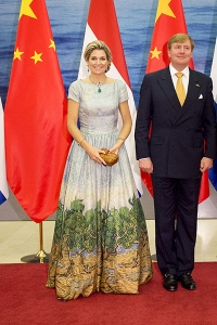 Queen Maxima State Banquet